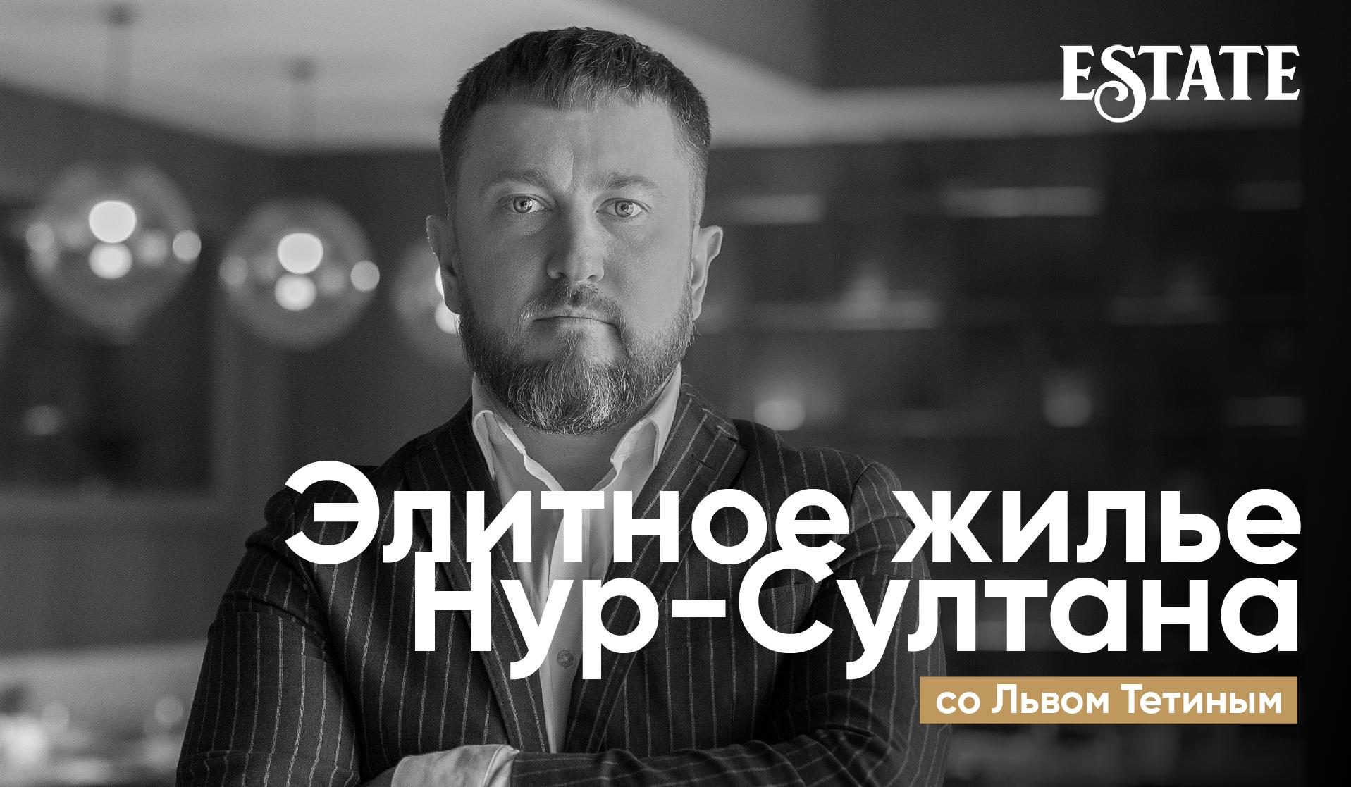 Snimok-ekrana-2019-04-03-v-8.22.40