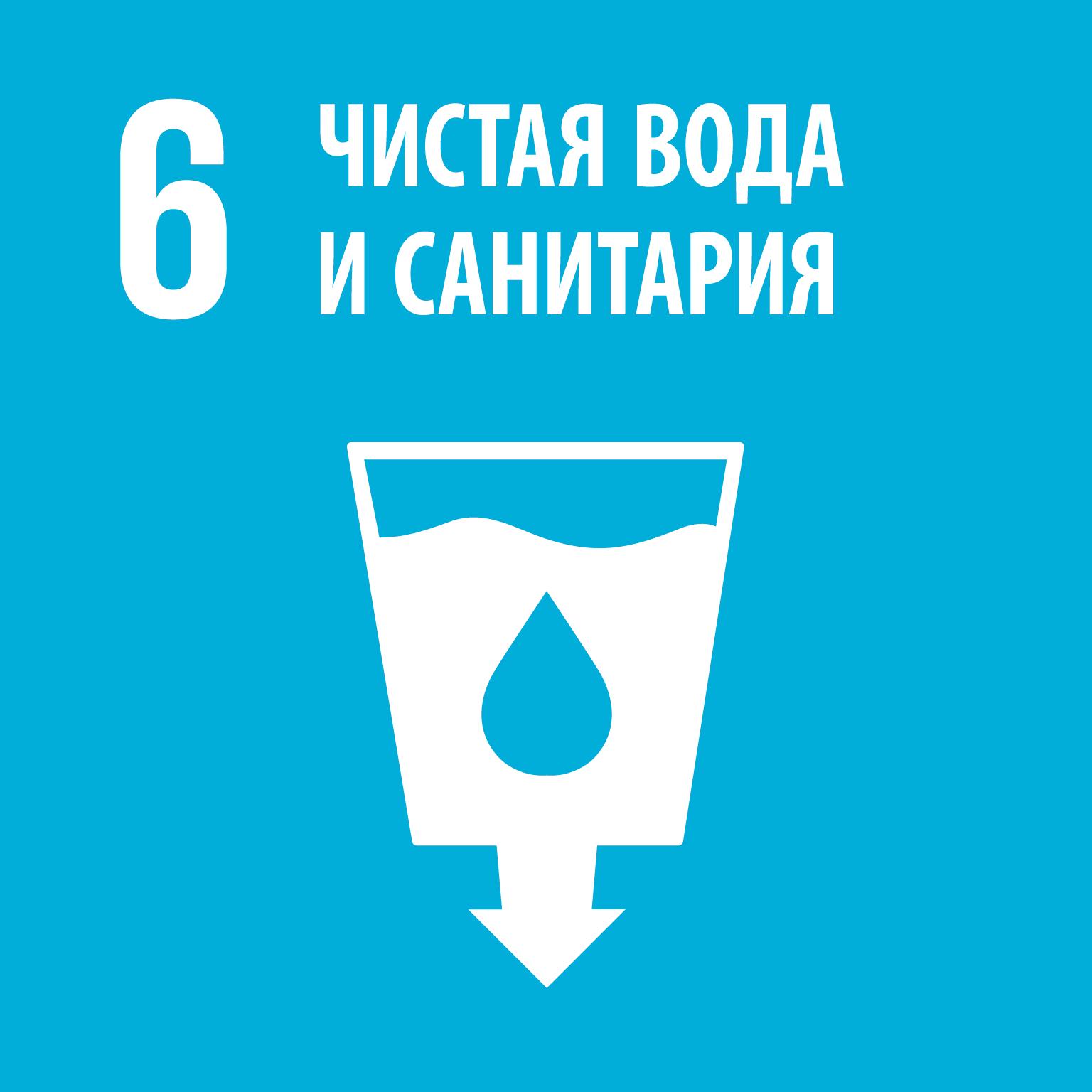 R_SDG_individual_RGB-6
