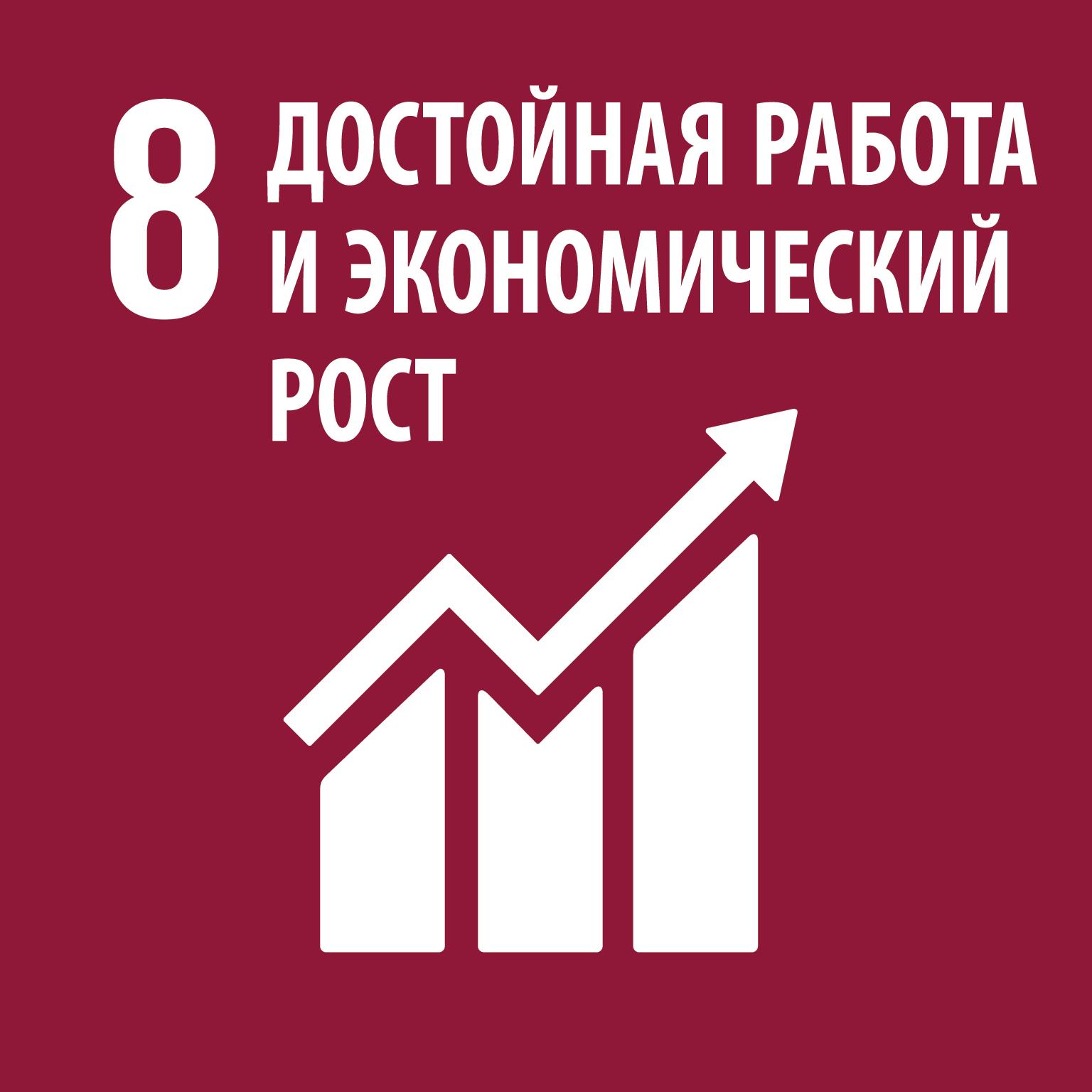 R_SDG_individual_RGB-8