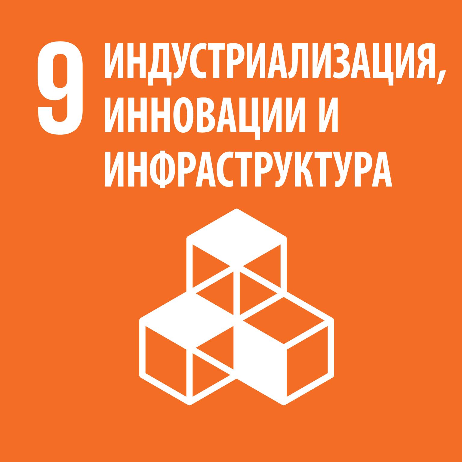 R_SDG_individual_RGB-9