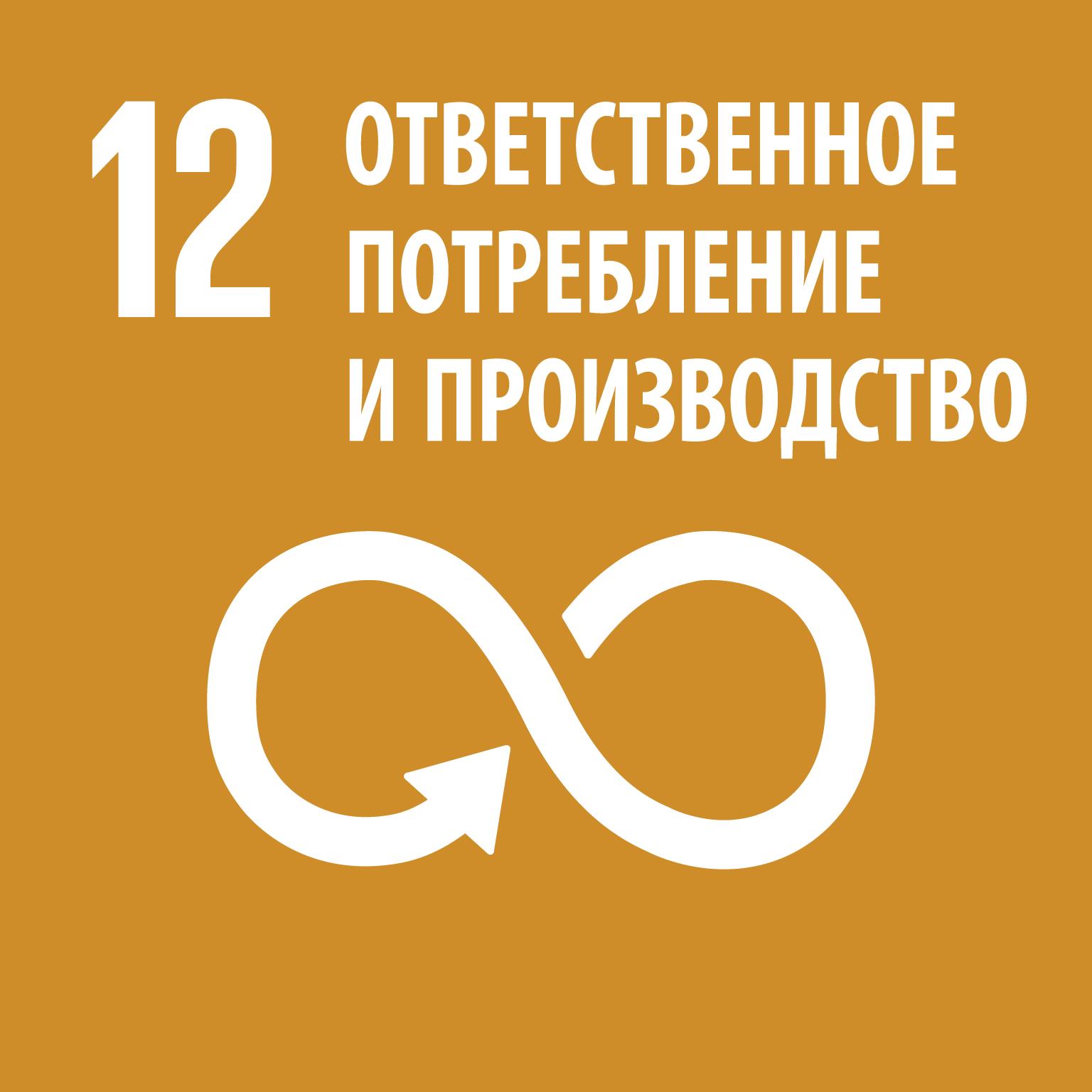 R_SDG_individual_RGB-12