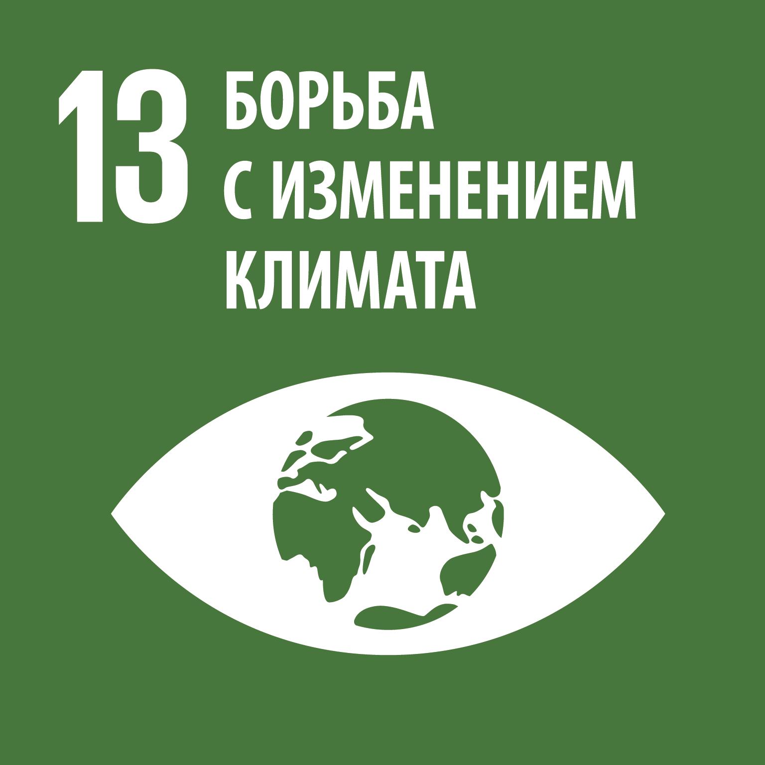 R_SDG_individual_RGB-13
