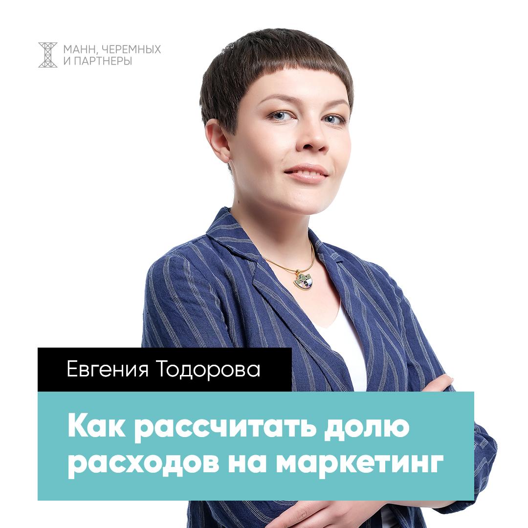 Todorova_main_insta