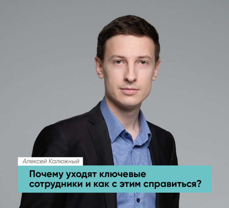 zaglavnaya